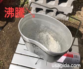 ジュニアコンパクトバーナーと飯ごうで湯沸かし