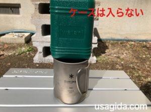 ジュニアコンパクトバーナーのケースを載せたチタンシングルマグ450