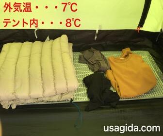 ネイチャーハイクの寝袋cw280とマット