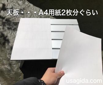 キャプテンスタッグのアルミロールテーブルとA4用紙
