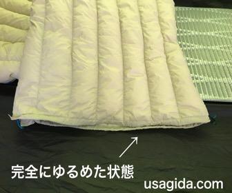 ネイチャーハイクの寝袋cw280の首元