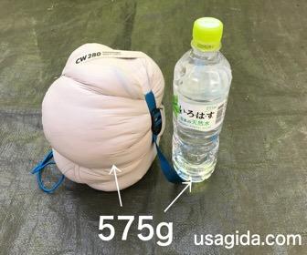 ネイチャーハイクの寝袋cw280と同重量のペットボトル
