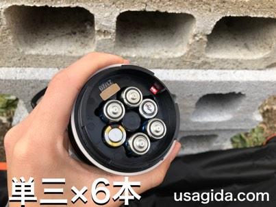 ジェントスのランタンSOL-036Cの電池