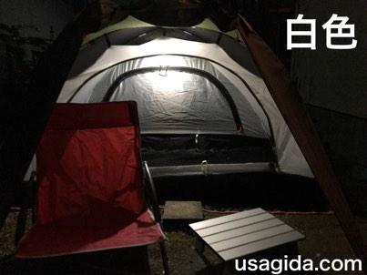 ジェントスのランタンSOL-036Cの白色で照らしたテント内
