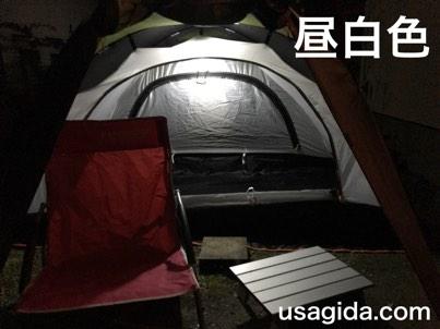 ジェントスのランタンSOL-036Cの昼白色で照らしたテント内