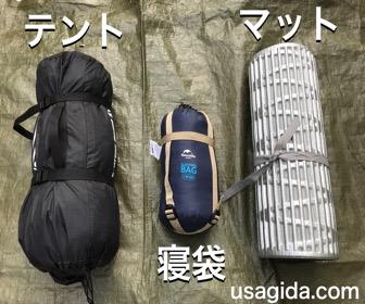 ソロキャンプの必要最低限の道具