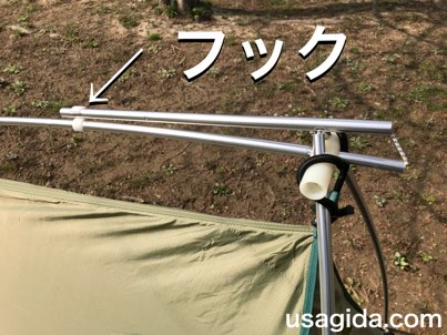 モンベルのテント「ムーンライト1型」のフレーム