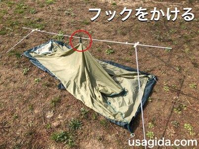 モンベルのテント「ムーンライト1型」のフック
