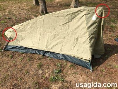 モンベルのテント「ムーンライト1型」の側面
