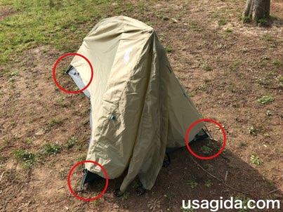 モンベルのテント「ムーンライト1型」の正面