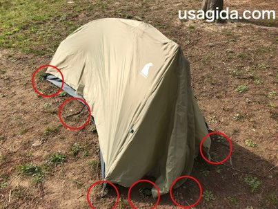 モンベルのテント「ムーンライト1型」のペグ打ちする箇所