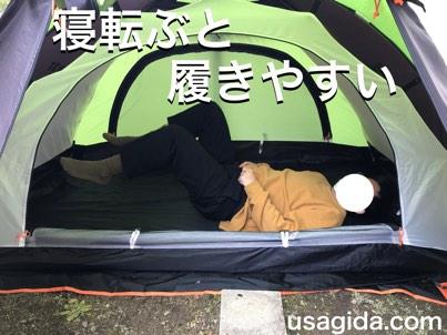 ツーリングドームSTで寝転んでズボンを履く男
