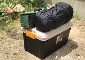 キャンプツーリング入門Bセットをキャンピングシートバッグ2にパッキング