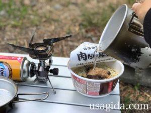 キャンプツーリング入門Bセットとカップ麺