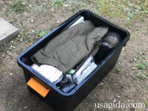 キャンプツーリング入門Cセットを仮想キャンピングシートバッグ2にパッキング