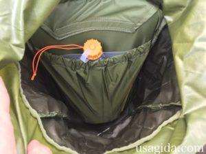 ハイドレーションのポケットにウォーターキャリーを入れたカリマーSFプレデター30