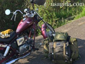 カスタムされたカリマーSFプレデター30とバイク