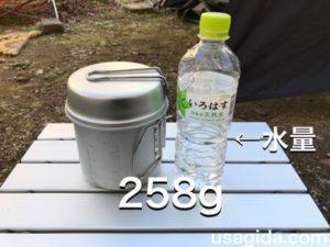 スノーピークのトレック900と同重量の水が入ったペットボトルホルダー