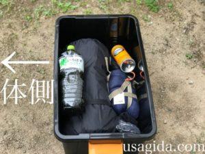 体側に重い荷物を収納したパッキング