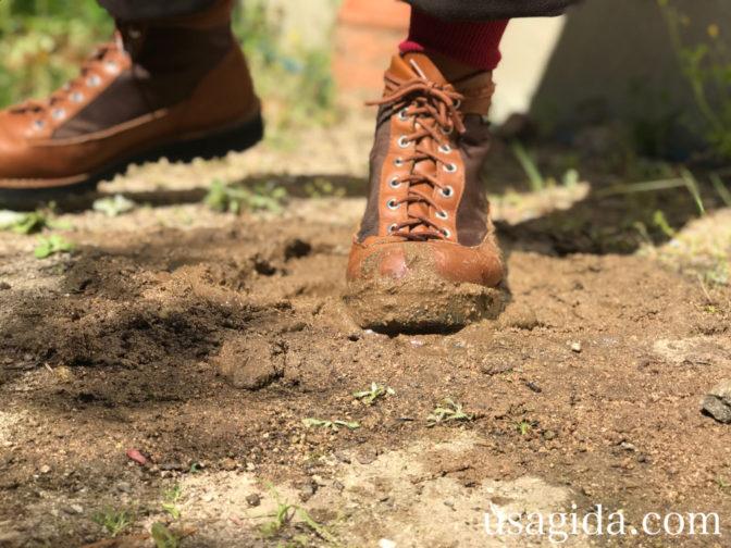 泥まみれのダナーフィールド