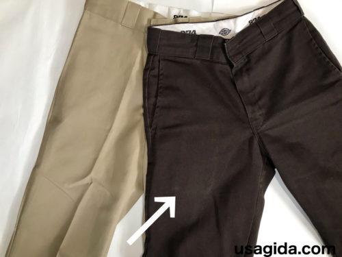 ディッキーズ874のポケットについた経年変化