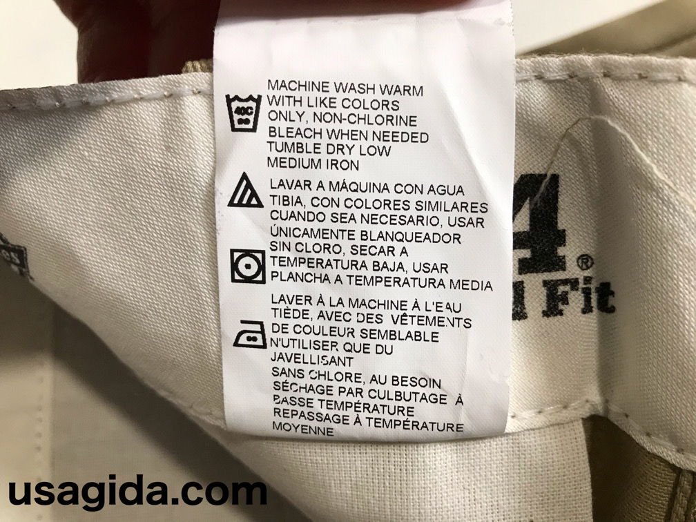 ディッキーズ874の洗濯表示