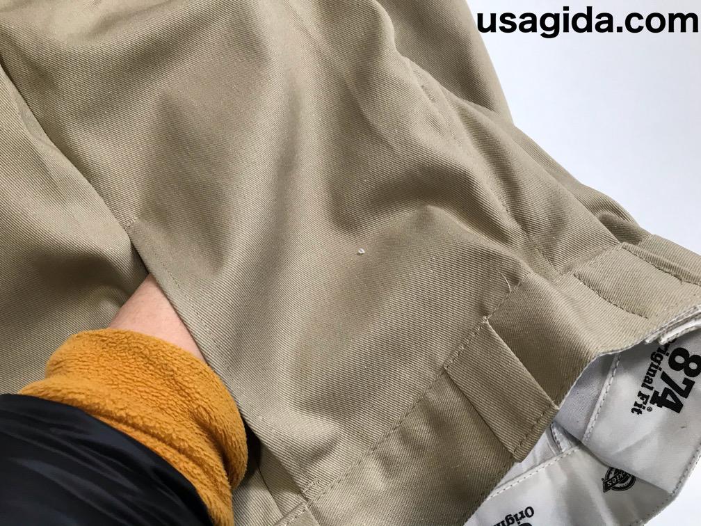ディッキーズ874のポケット