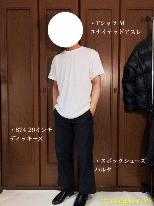 ディッキーズ874とユナイテッドアスレのTシャツのコーデ