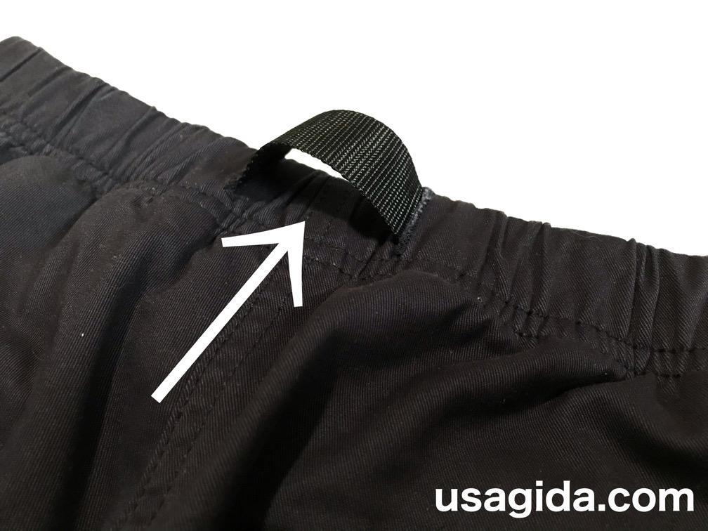 グラミチのNNパンツの後ろのベルト