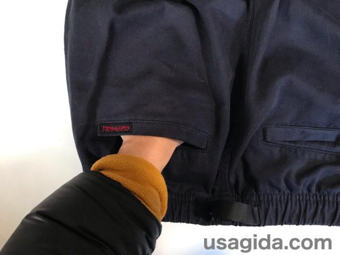 グラミチパンツのお尻のポケット