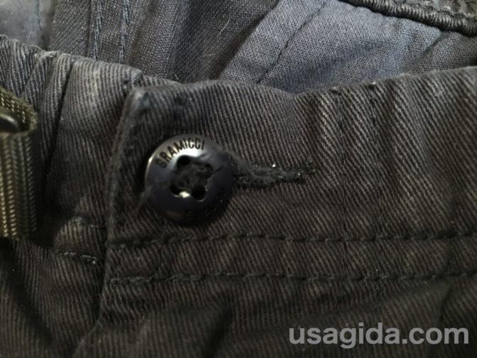 グラミチパンツのボタン