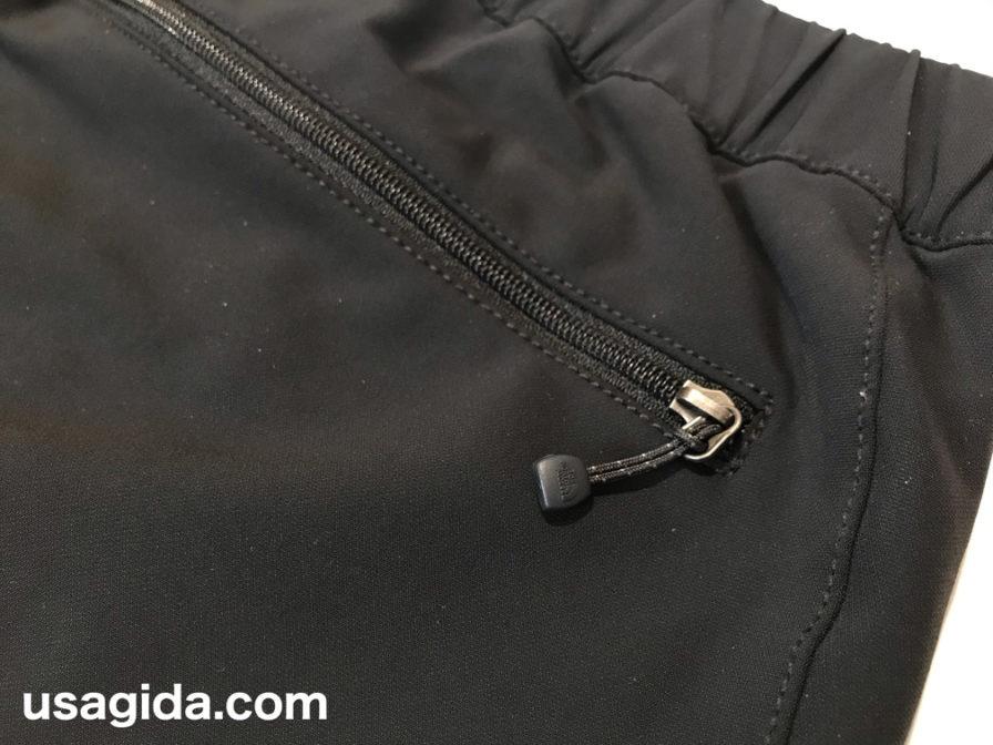 ノースフェイスのアルパインライトパンツの後ろポケット