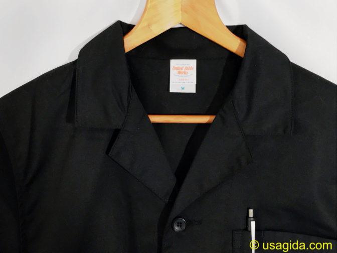 ユナイテッドアスレのエンジニアコートの襟