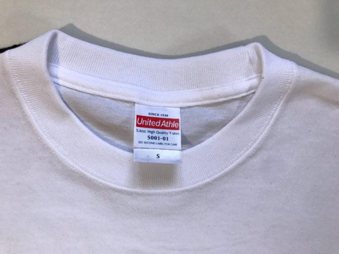 ユナイテッドアスレの半袖Tシャツの首元