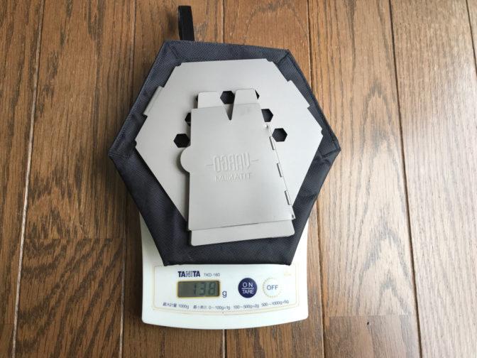 バーゴのチタニウムヘキサゴンウッドストーブの重さ