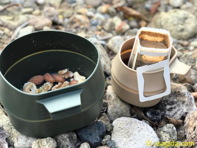 河原に置かれたウィルドゥのフォールダーカップ
